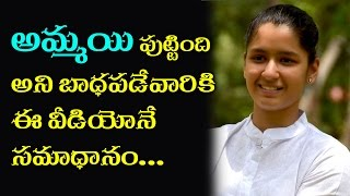 Naina Jaiswal Mind Blowing Speech || Every Parent Need a Daughter like This Girl | Eagle Media Works