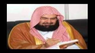getlinkyoutube.com-Soudais ( Al Baqara ) Complète HD