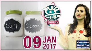 Subah Saverey Samaa Kay Saath - 9th January 2017
