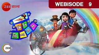 Gini Zindabad - Episode 9  - October 4, 2015 - Webisode