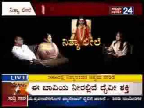 SEX SWAMI NITHYANANDA REALITY AND TRUTH EXPOSED BY LENINKARUPPAN(DHARMANANDA)& VEENA Part-1