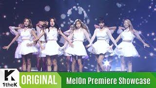 [MelOn Premiere Showcase] WJSN (Cosmic Girls)(우주소녀) _ Secret(비밀이야) width=