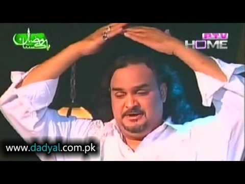 Allama Iqbal Jawab Shikwa by  Amjed Farid Sabri and Naeem Abbas Rofi on PTV Home August 2012