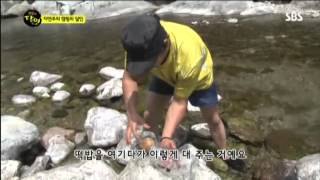 getlinkyoutube.com-즉석에서 민물고기를 잡는 방법 !!