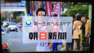 getlinkyoutube.com-第47回全日本大学駅伝 提供クレジット6
