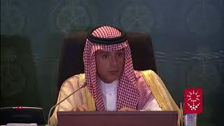 الوزير عادل الجبير: مواقف المملكة وروسيا متطابقة فيما يتعلق بالتحديات التي تواجه المنطقة