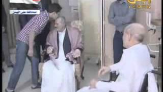 getlinkyoutube.com-قناة اليمن الفضائية متابعات اخبارية زياره  فخامة رئيس الجمهورية للعليمي وابوراس
