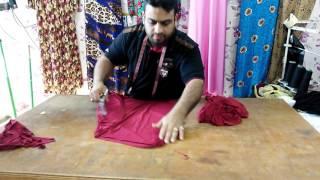 فصال دبل كلوشة زورو موقعي كروب خياطة علي السوداني