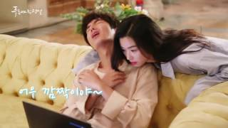 "getlinkyoutube.com-Lee Min Ho - ""Legend of The Blue Sea"" Behind The Scene - 18.11.2016"