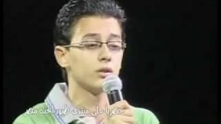 getlinkyoutube.com-قراءة قران لاصغر قارئ قرآن مصطفي عاطف