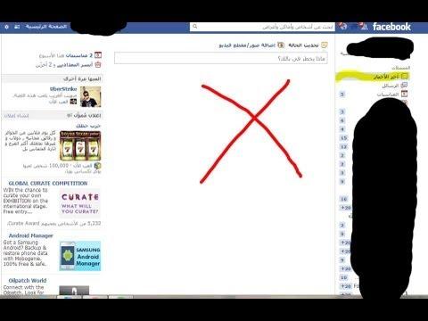حل مشكلة عدم ظهور المنشورات على الفيس بوك