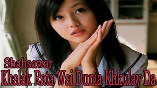 Shahsawar Ft. Saima Naz - Khalak Rata Wai Dunia Khkulay Da