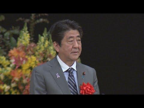 地方自治法70年で記念式典 首相「力合わせ未来開く」