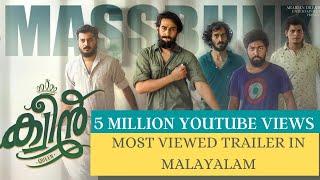 Queen Malayalam Movie - Official Trailer | Dijo Jose Antony
