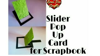 How to Make Slider Pop Up Card | DIY | Slider Pop Up Card for Scrapbook
