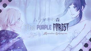 getlinkyoutube.com-The Purple Forest ❘ ❮Miraculous Ladybug❯ PV