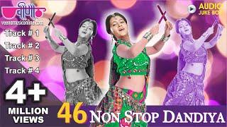 getlinkyoutube.com-46 Superhit Non Stop Dandiya Dance Songs Audio Jukebox | New Navratri Garba Dance Songs 2016
