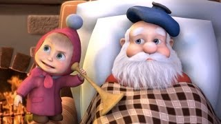 Маша и Медведь (Masha and The Bear) - Раз, два, три! Ёлочка, гори! (3 Серия)