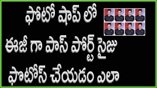getlinkyoutube.com-How to make passport size photo in photoshop 7.0 in telugu