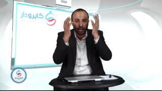 getlinkyoutube.com-لغة عربية _ القواعد النحوية ج1 للصف الثالث الثانوى 2016