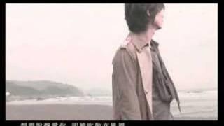 楊培安-大海 完整版MV