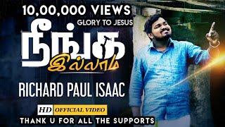 Neenga illama - Richard Paul Issac | New Tamil Christian Worship Song HD 2018 width=
