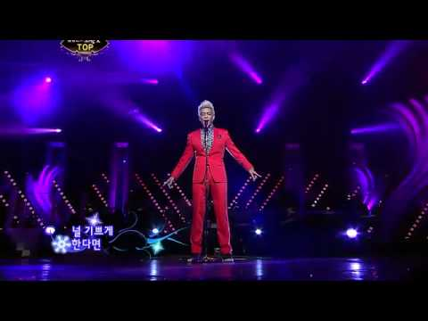 Live Performance _ Big Bang T.O.P - Oh Mom _ January 16,2011.flv