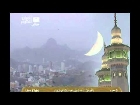 Makkah Sharif Azan Magrib - Good photography of moon.