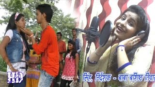 getlinkyoutube.com-तनी चिन्ह लs देहाती मजनु के ❤❤ Bhojpuri Item Songs New Top 10 Videos 2016 ❤❤ Kajal Anokha [HD]