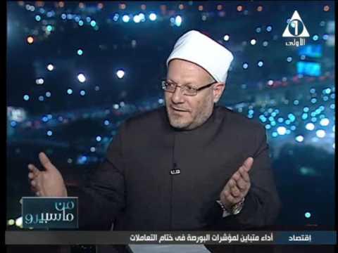 24/8/2017برنامج من ماسبيرو - ولقاء مع الدكتور/ شوقى علام - مفتى الديار المصرية