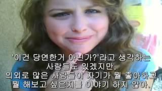 getlinkyoutube.com-결합성교 이외의 성생활!