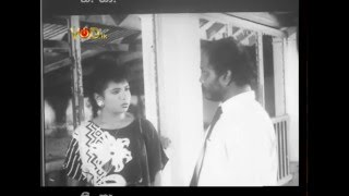 Sayanaye Sihinaya Sri Lankan Movie Trailer