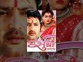 SUSHREE | New Nepali Full Movie 20162073 | Ft. Aaryan Sigdel & Ashika Tamang