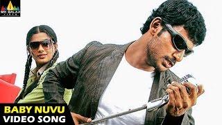 Bhayya Songs   Baby Nuvu Devamrutham Video Song   Vishal, Priyamani   Sri Balaji Video