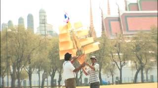 getlinkyoutube.com-กระบี่มือหนึ่ง ว่าวไทย
