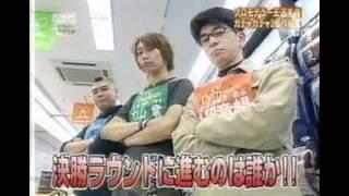getlinkyoutube.com-Tv Champion สุดยอดนักต่อโมเดล (เก่า)