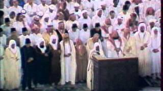 getlinkyoutube.com-نادر تراويح للشيخ علي الحذيفي في الحرم المكي  1401هـ