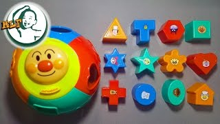 getlinkyoutube.com-Learn shapes for kids with Anpanman shape sorting cube classic toy