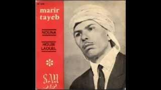 getlinkyoutube.com-Gasba chaoui - Marir Tayeb - Nouna
