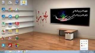 getlinkyoutube.com-برنامج مهم للحاسوب الاقراص الوهمية - محمد اسرار