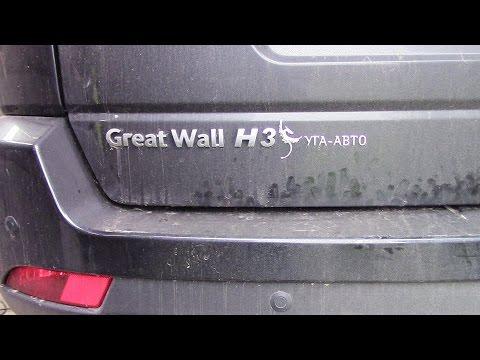 Ремонт двери на китайском джипе Great Wall