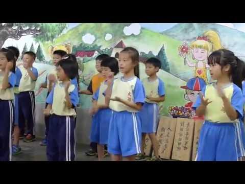 客語教學與演出