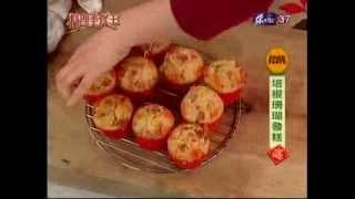getlinkyoutube.com-料理美食王_培根珊瑚發糕_蔡季芳.