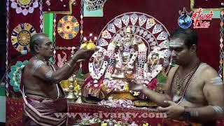 சுவிச்சர்லாந்து – சூரிச் அருள்மிகு சிவன் கோவில் கந்தசட்டி நோன்பு இரண்டாம் நாள் 29.10.2019