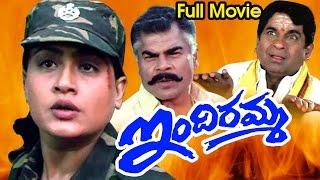Indiramma Full Length Telugu Movie    Vijayashanti, Achyuth    Ganesh Videos - DVD Rip..