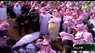getlinkyoutube.com-Burial of Saudi King Abdullah Rahimahullah