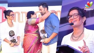 getlinkyoutube.com-Parvathy: I did nothing when compared to Prithviraj | 150th Day Celebration