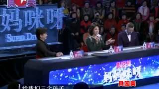 getlinkyoutube.com-中国版Super Diva《妈妈咪呀》第二季第十一期无广告完整版(20130326第11期)