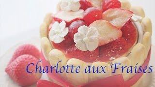 getlinkyoutube.com-パティシエになりたい!スイーツデコ いちごシャルロットケーキ作り方 Deco Gift Box Cake