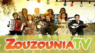 getlinkyoutube.com-Ζουζούνια - Απόψε στις Ακρογιαλιές (Official)
